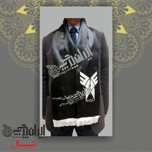 Promotional scarf